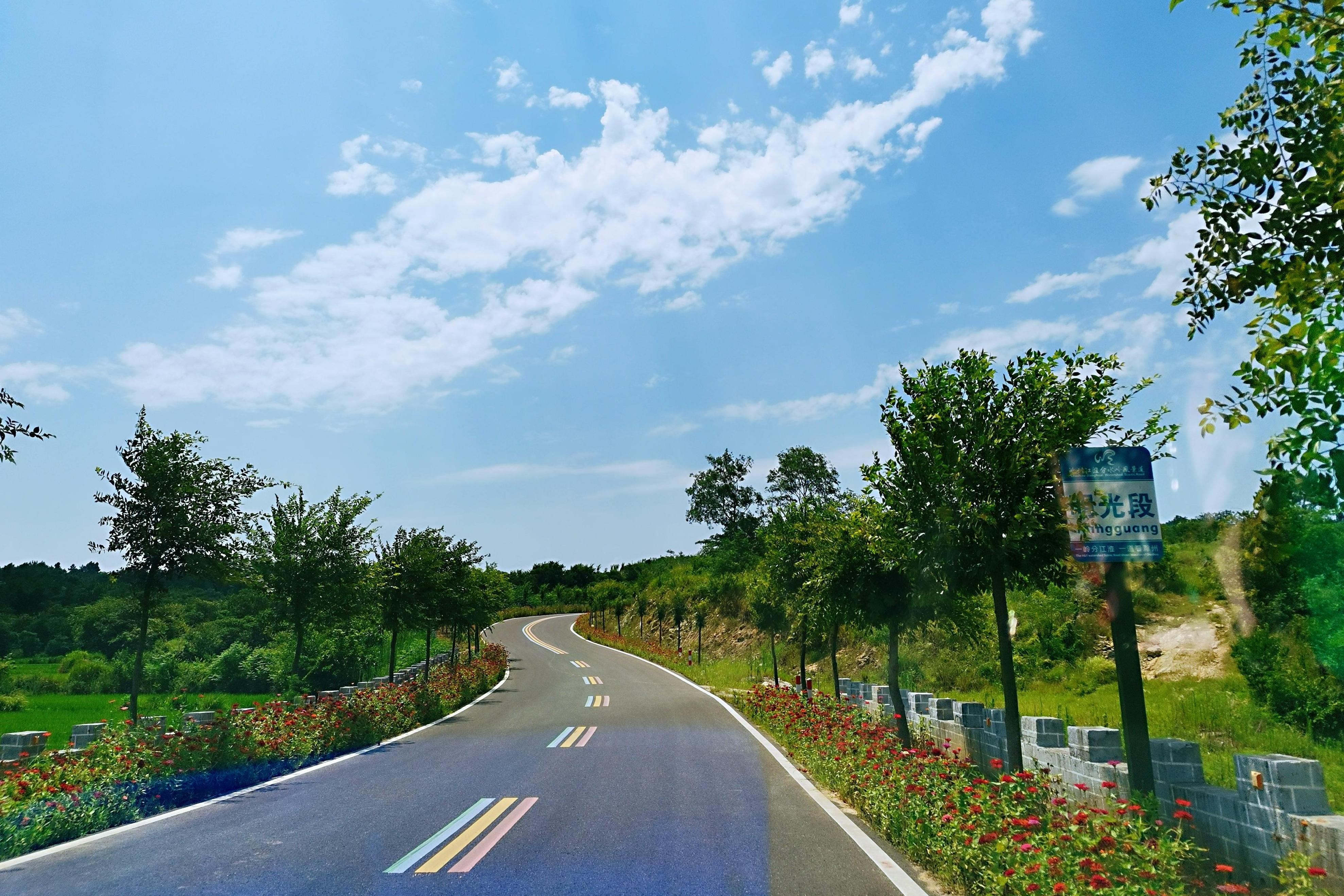 """明光将举办""""江淮岭脊、驾享皖东"""" 2021年江淮脊线极限越野自驾活动"""